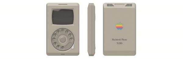 Tak mógłby wyglądać iPhone w latach 80'