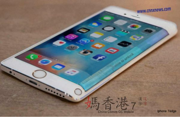 iphone pro edge curved screen