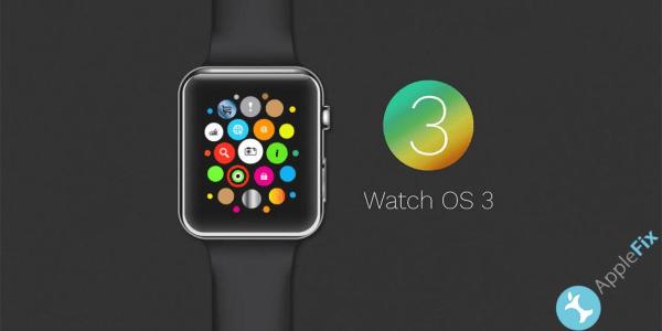 watchOS 3 – poznaj najważniejsze zmiany na zegarek Apple Watch series 2!